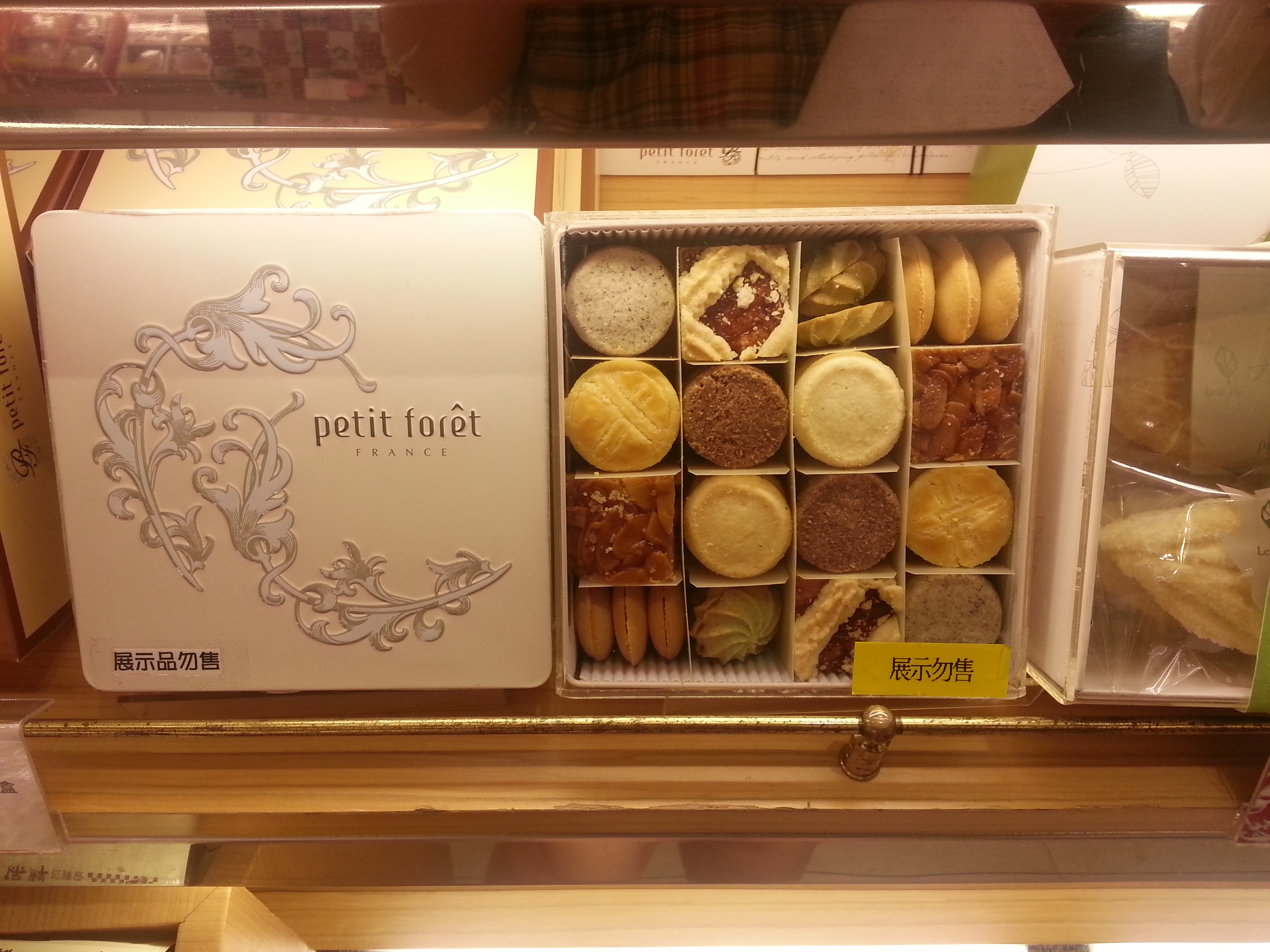 French Cookies and Cakes imported from France. Buy Online